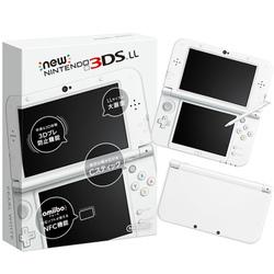 3DS LL パールホワイト(2015.06.19).jpg