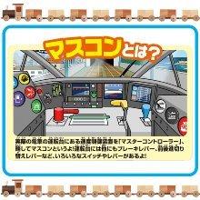ブラ・北海道新幹線4(2016.05.01).jpg